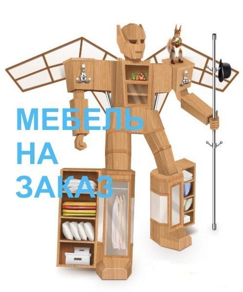yfa.wcli.ru